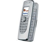 N73网络版只卖普通价 本周智能机报价表
