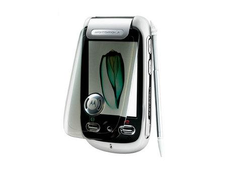 图为:诺基亚1200手机