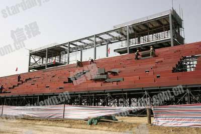 在建中的奥运会射箭场
