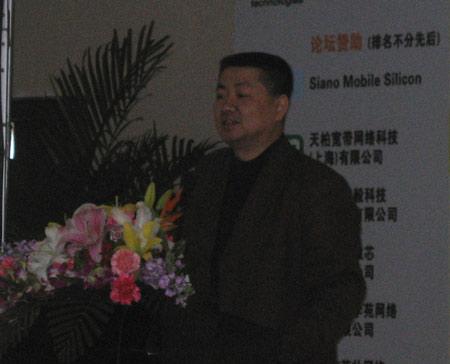 国家广播电影电视总局科技司副司长曾庆军演讲