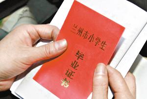 杨丽娟只有小学毕业证v只有小学年级歌一图片