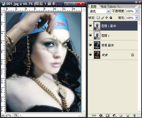 Photoshop简简单单为美女去斑教程