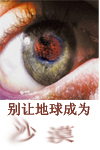 作者:霍志亮