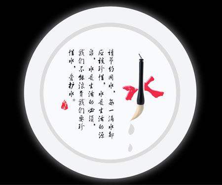 作者:黄绍坤