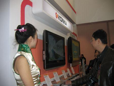 康佳在CCBN 2007上展出系列机顶盒