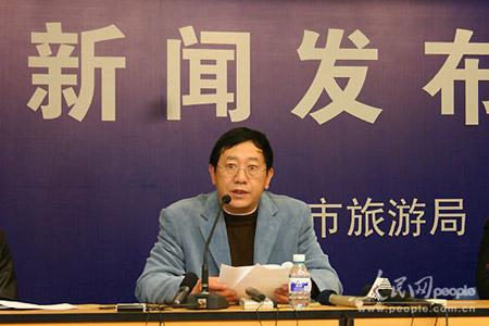 北京地区一季度旅行社投诉情况公示