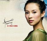 章子怡扬威国际之电影传奇