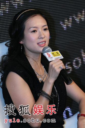 章子怡畅谈全新个人官网