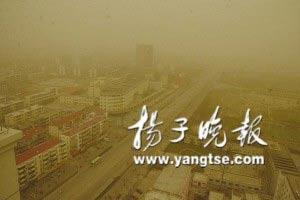 连云港市昨天已遭遇浮尘天气。漫天的浮尘将整个城市笼罩在昏暗中,空气中弥漫着浓重的尘土味,能见度下降,给人们的出行带来不便。 王 振 摄
