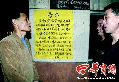 告示贴出后,邻居们鼓励王强(左)戒掉毒瘾,开始新的生活