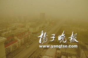 上图:连云港市昨天已遭遇浮尘天气。漫天的浮尘将整个城市笼罩在昏暗中,空气中弥漫着浓重的尘土味,能见度下降,给人们的出行带来不便。 王 振 摄