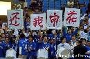 图文:[中超]上海VS武汉 球迷