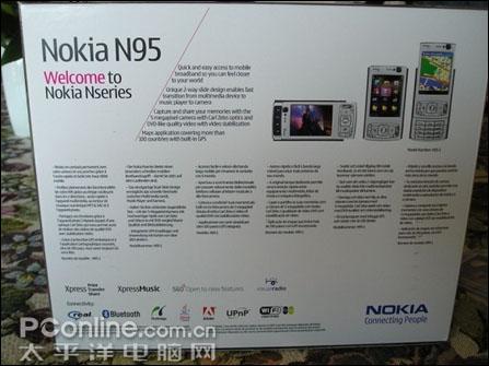 诺基亚手机N95包装盒背面