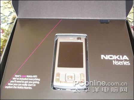 包装盒里的诺基亚手机N95