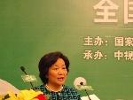 国家体育总局副局长、党组副书记胡家燕致辞