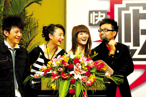 《快乐男声》的赛事将由何炅、曹颖、谢娜、汪涵(从左至右)主持