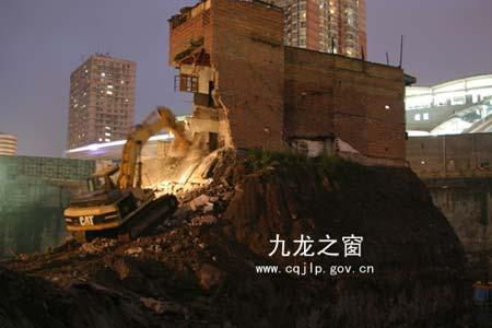 """""""孤岛""""拆迁开始。九龙坡区新闻信息中心 张 桦摄"""