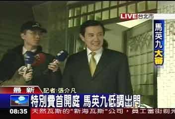 图:台湾TVBS