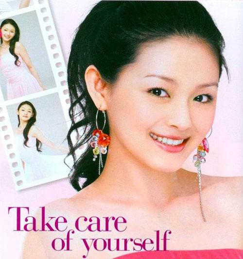 美女明星卸妆后的美丽排行组图 搜狐新闻