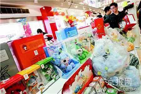 琳琅满目的北京奥运会特许商品。