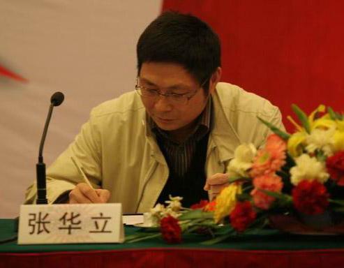 张华立_湖南广播影视集团副总经理,湖南娱乐频道总监张华立