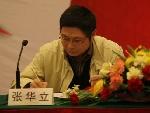 湖南广播影视集团副总经理、湖南娱乐频道总监张华立