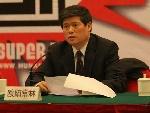 湖南广播影视集团总经理、湖南电视台台长欧阳常林