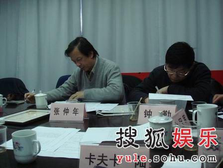 筹备上海国际电影节