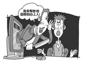 帮人口爱_袁嘉敏帮人口照片