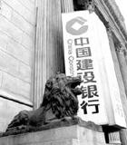 中信银行A+H上市,中信银行,新股发行,中信,A+H