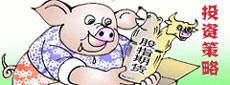 期货,上海期货交易所,什么是期货,期货交易