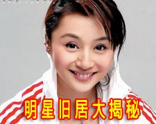 高圆圆紧身裤照_隆胸三大法 优缺点大PK(组图)-搜狐新闻