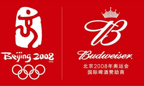 百威拥有奥运标志的标识6