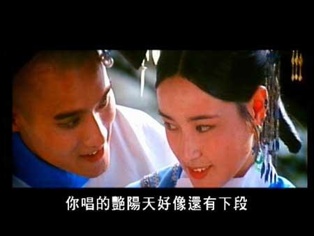 """年轻时的刘晓庆出演的""""慈禧"""""""