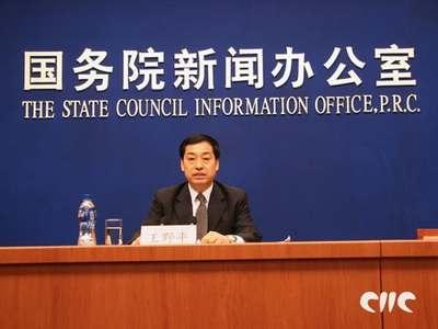 王野平回答记者提问
