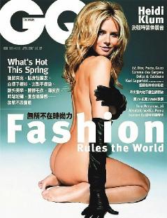 海蒂克隆最近裸身登上杂志封面,大方展露好曲线。