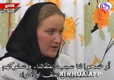 """被扣押的英国女兵特尼承认""""非法侵入伊朗水域""""。"""