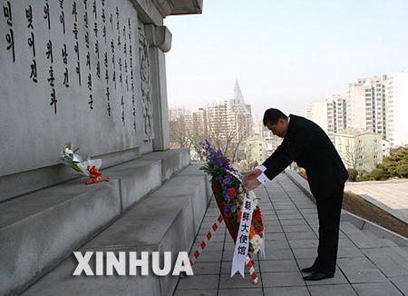 """中国驻朝鲜大使刘晓明向坐落在平壤市牡丹峰山麓的朝中""""友谊塔""""敬献花圈"""
