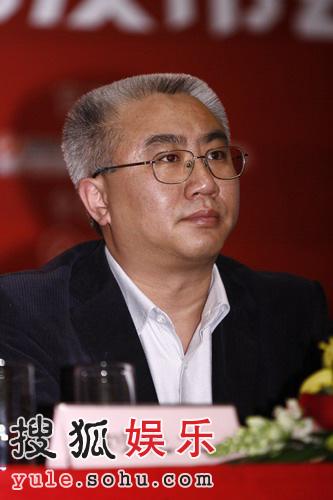 """图:""""快乐男声""""发布会-中央广播电台总监刘晓龙"""