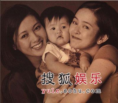 李丽珍和她的女儿