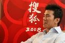 图文:搜狐专访候选人韩晓鹏 韩晓鹏侃侃而谈