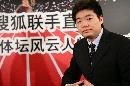 图文:CCTV体坛风云人物颁奖 丁俊晖做客