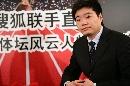 图文:CCTV体坛风云人物颁奖 丁俊晖做客搜狐