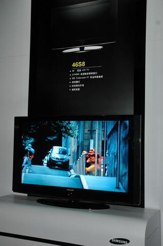 三星S8系列液晶电视