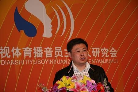 图文:体育播音员主持人大会 河北电视台代表