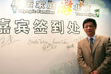 北京奥组委技术部部长杨义春