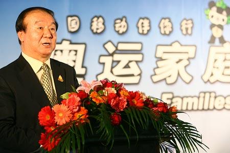 """图文:""""奥运家庭游北京""""活动启动 蒋效愚发言"""