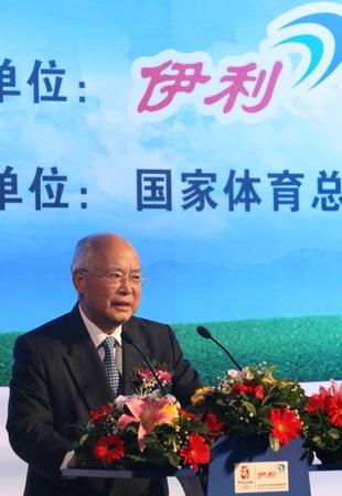 图文:伊利奥运健康中国行启动 何振梁讲话