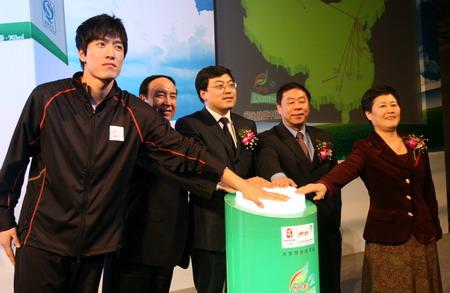 图文:伊利奥运健康中国行启动 活动启动