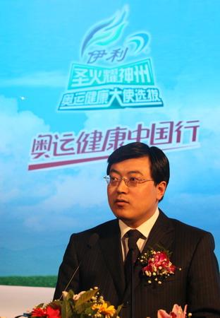 图文:伊利奥运健康中国行启动 潘刚致辞